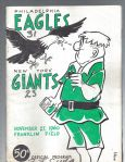 1960 Philadelphia Eagles (World Championship Year) vs NY Giants