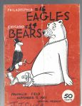 1961 Philadelphia Eagles (NFL) vs Chicago Bears Football Program
